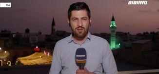 بانوراما مساواة : احتفالات واسعة تعم البلدات العربية استقبالا لعيد الأضحى المبارك