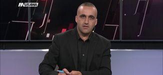 العلم الفلسطيني والدولة الهوية،سليمان أبو ارشيد،عودة بشارات-مترو الصحافة- ،16،8،2018- مساواة