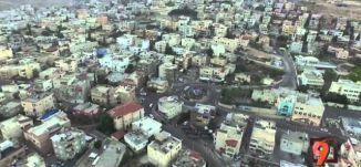 عماد دحلة - المصادقة على 1000 وحدة سكنية في طرعان - 19-2-2016- #التاسعة مع رمزي حكيم-مساواة