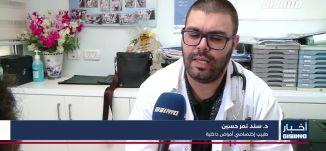 أخبار مساواة : نقل العشرات لتلقي العلاج في المشافي بعد تسممهم بمخدر niceguy