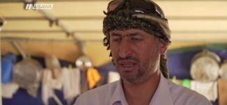رائد ابو القيعان ! - أهل الخير - الكاملة - الحلقة الثامنة عشر - قناة مساواة الفضائية