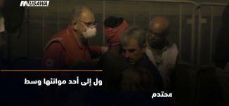 ب 60 ثانية - سوريا: استئناف ترميم بيوت تاريخية بدمشق  -اخبار مساواة،23-8-2018 - مساواة