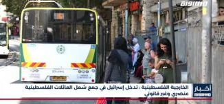 أخبار مساواة: الاحتلال يعتدي على مقدسيين في محيط باب العامود في وقفة تنديدا بالإساءة للرسول الكريم
