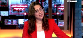 بانوراما مساواة:  بوظة بن اند جيري تثير عاصفة سياسية في إسرائيل بعد قرارها وقف البيع في المستوطنات
