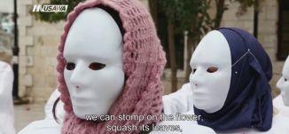 فيلم نساء الحُرية لمخرجته عبير زيبق في سينمانا ! - ج1 - الحلقة 56 - مجازين - 6-5-2017 - قناة مساواة