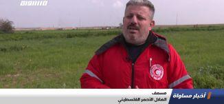غزة: جرافة للاحتلال تنكل بجثمان شهيد، تقرير،اخبار مساواة،23.02.2020،قناة مساواة