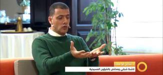 Musawachannel   د  تشارلي أبو سعدة   علم اللاهوت    10 11 2015    قناة مساواة الفضائية
