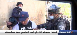 الاحتلال يمنع رفع الأذان في الحرم الإبراهيمي بحجة عيد المساخر