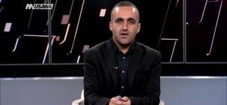 روسيا اليوم : المفاوضات بين حماس وإسرائيل والهدية المجانية ! ،الكاملة،4-11-2018،قناة مساواة الفضائية