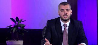 #سلام_عليكم - الحلقة السادسة - الشوق الى الله - قناة مساواة الفضائية - Musawa Channel