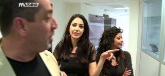 تلفزيون فلسطين ثورة من التقدم !، فراس عبد الرحمن - الحلقة 13 - رحالات - الموسم الثاني - مساواة