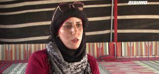 مراسلون مساواة : لينا العطاونة .. مشروع وادي عتير