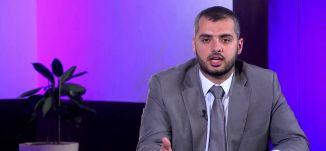 #سلام_عليكم - الحلقة الثالثة - الوفاء بالعهد - قناة مساواة الفضائية - Musawa Channel