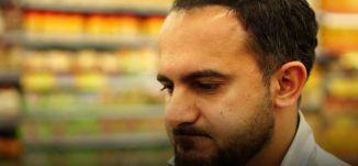 برومو- من الداخل-العنف والجريمة في المجتمع العربي؛ الى متى هذا الانفلات؟ 8-9-2018 - مساواة