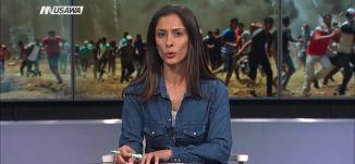 سكاي نيوز - الصليب الأحمر: سنرسل جراحين إلى غزة ،مترو الصحافة ،1.6.2018،مساواة