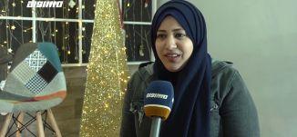غزة - شروق جابر مصورة تركت بصمتها المرحة والعفوية بدعما من عائلتها ،تقرير،مراسلون،26.01