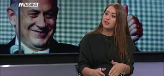 الايام : إسرائيل تضع خطة للحد من أنشطة تركيا في القدس ،مترو الصحافة،9.7.2018،قناة مساواة الفضائية