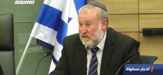 مندلبليت للعليا الإسرائيلية:لا مجال لإلغاء الاتفاق الائتلافي بين الليكود وكحول لافان،اخبار مساواة6.5