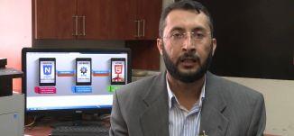 اياد منصور - تطبيقات الهواتف الذكية -18-9-2015- قناة مساواة الفضائية -صباحنا غير - Musawa Channel