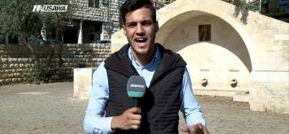 انتخابات الناصرة .. أين تقف الأمور؟،الصحفي خليل اديب،مترو الصحافة،30-10-2018،قناة مساواة