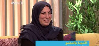 الأمومة والمجتمع: قصة أمومة تحت ضغط المجتمع،ابتسام جرادات،صباحنا غير،20-3-2019