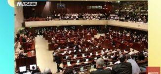الانتخابات البرلمانية الاسرائيلية : تنديد عربي بتصريحات نتنياهو العنصرية،صباحنا غير،12-3-2019،مساواة