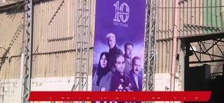بدء حملة توعية بتحديد النسل في مصر -view finder - 4-9-2017 - قناة مساواة الفضائية - MusawaChannel