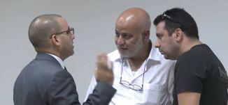 محاكمة اسراء عابد - 21-10-2015 - قناة مساواة الفضائية - Musawa Channel