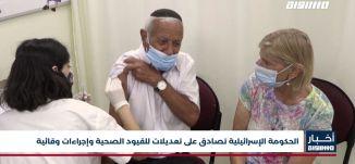أخبار مساواة : المتابعة تدعو للمشاركة في مظاهرة شعبية قطرية أمام سجن الجلمة نصرة للحركة الأسيرة