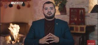 كيف تتعامل مع عائلتك ؟  -ج1 - الحلقة الثالثة عشر - الإمام - قناة مساواة الفضائية