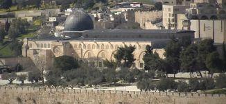 المسجد الاقصى ،الحلقة الرابعة عشر، القدس عبق التاريخ ، رمضان 2018،قناة مساواة الفضائية