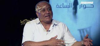 برومو - حوار الساعة - مصطفى كبها - قناة مساواة الفضائية