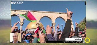 'الامل الوحيد في إمكانية إحقاق الشعب الفلسطيني هوالتغيير داخل المجتمع الإسرائيلي''نضال عثمان9.12.17