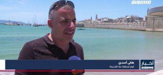 أخبار مساواة: الكابينيت يناقش مسيرة الأعلام في القدس وتحديد موعد لتنصيب حكومة لابيد-بينيت الجديدة