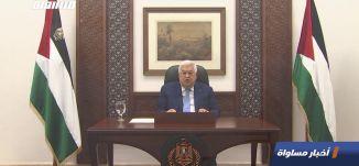 الرئيس الفلسطيني:إلغاء الاتفاقيات في حال فرض السيادة الإسرائيلية على أراض فلسطينية،اخبار مساواة،23.4