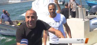 نظم الصيادون قافلة احتجاجية بعد اغلاق ميناء (شبيط كيشون)أمام حركة السفن ،مراسلون01.06.2020