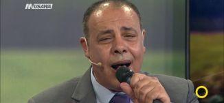 أغنية '' يا راكبي الخيل ''- د. صالح أبو ليل ، محمد زرقاوي- صباحنا غير- 21-4-2017 - قناة مساواة