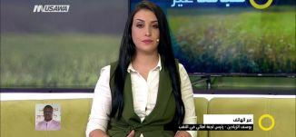 افتتاح العام الدراسي، وتطورات الساعة الأخيرة - يوسف الزيادين - صباحنا غير -5.9.2017 - مساواة