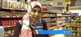 استعدادات المواطنين في غزة لشهر رمضان المبارك،جولة رمضانية،الحلقة 1، قناة مساواة