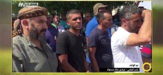 '' بئر السبع .. مظاهرة ضد سلطة تطوير البدو  ''- ياسر العقبي - صباحنا غير-27.7.2017 - مساواة
