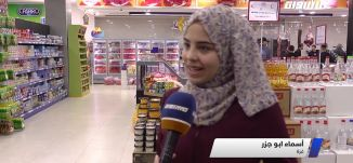 جولة رمضانية : أجواء شهر رمضان في مدينة غزة