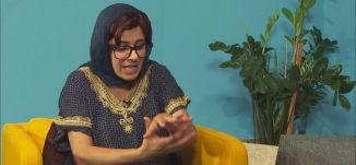 كيد النساء  - #1_ع_1 - الحلقة السادسة - قناة مساواة الفضائية - Musawa Channel