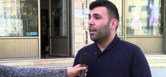 تقرير- باسل ابو حنا - جمعية كلنا معك - صباحنا غير -16-12-2015- قناة مساواة الفضائية