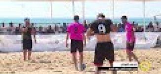 لاول مرة دوري كرة قدم الشواطئ عربي في جسر الزرقا، - صباحنا غير- 14.8.2017