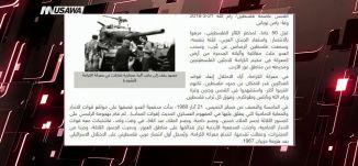 ذكرى معركة الكرامة.. الرصاص ''العائد إلى فلسطين ''،مترو الصحافة،  22.3.2018 - قناة مساواة