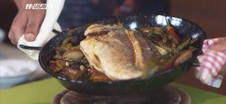 سمك مشوي مع الخضاروالزيتزن الاسود   - الكاملة - عالطاولة - الحلقة الحادية عشر - مساواة