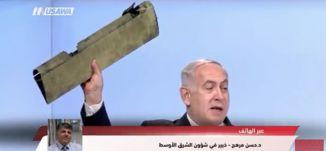 """رويترز :  وزير خارجية إيران: انهيار""""أسطورة (إسرائيل) التي لا تقهر""""،الكاملة،مترو الصحافة، 19.2.2018"""