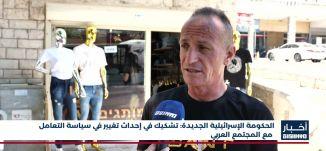 أخبار مساواة: إصابات واعتقالات بمواجهات مع الاحتلال خلال مسيرة الأعلام الاستفزازية في القدس