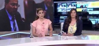 الكنيست تحلّ نفسها: انتخابات جديدة في أيلول،الكاملة،صباحنا غير،30.5.2019،قناة مساواة