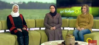 الحكواتية و الحكواتيين ..ما فائدة القصة الشفهية ؟!  - تهاني زعبي،حنان ابو الزلف،فاتن إحمود،1.3.2018